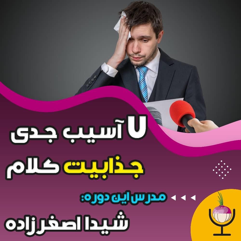 WhatsApp Image 2021 02 22 at 13.26.47